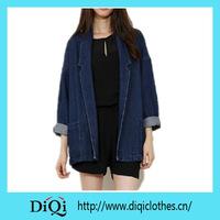 Korea Style Ladies Denim Long Coat Fashion Beautiful Women Denim Coat