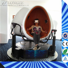 the most hottest 6dof Mini Cinema special effect new technology 9d cinema motion chair gyro ride