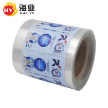 OEM accept plastic film roll stock for snack packaging