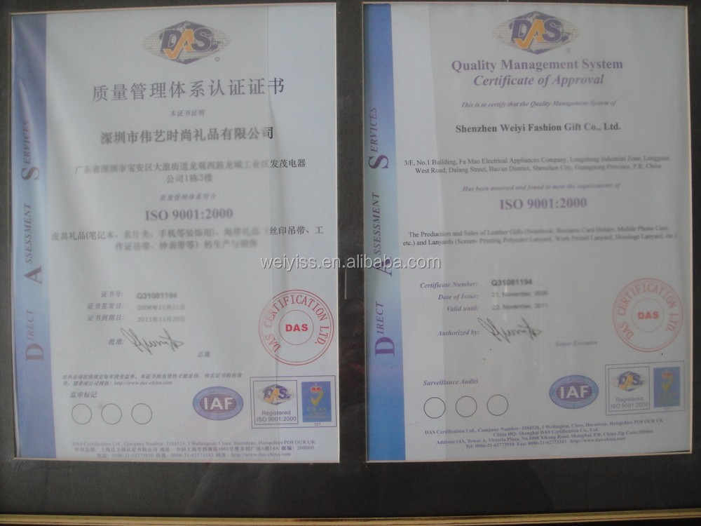 Quality management system certificate.JPG