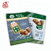 custom small clear plastic food vacuum bags with logo printed