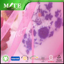 High quality Wholesale embroidery textile fabric lace mesh curtain fabrics