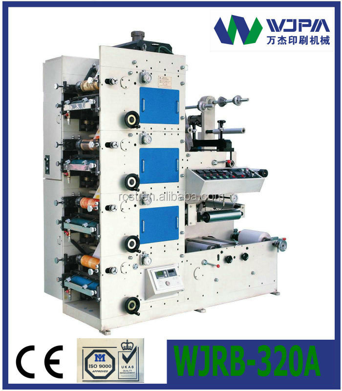 Cigarette Box Printing Machine(WJPS-350D)
