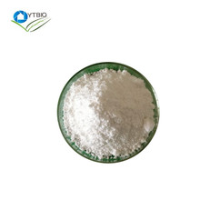 best factory High Quality API 99% Tobramycin Sulphat CAS 79645-27-5 powder