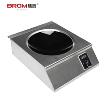 2016 12v battery powered induction cooker 220v with low price
