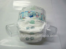 adult diaper nurse female teen baby deals