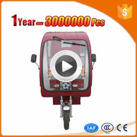 indian market electric three wheel motorcycle for passenger gold supplier