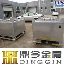 1000L Cylindrical Stainless steel IBC Tank