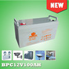high efficiency Power Storage12v 100ah ups battery suppliers for security system