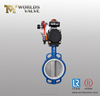 waste air No pin one stem butterfly valves