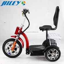 2017 NEW Design Folding Three Big Wheel Electric Tricycle