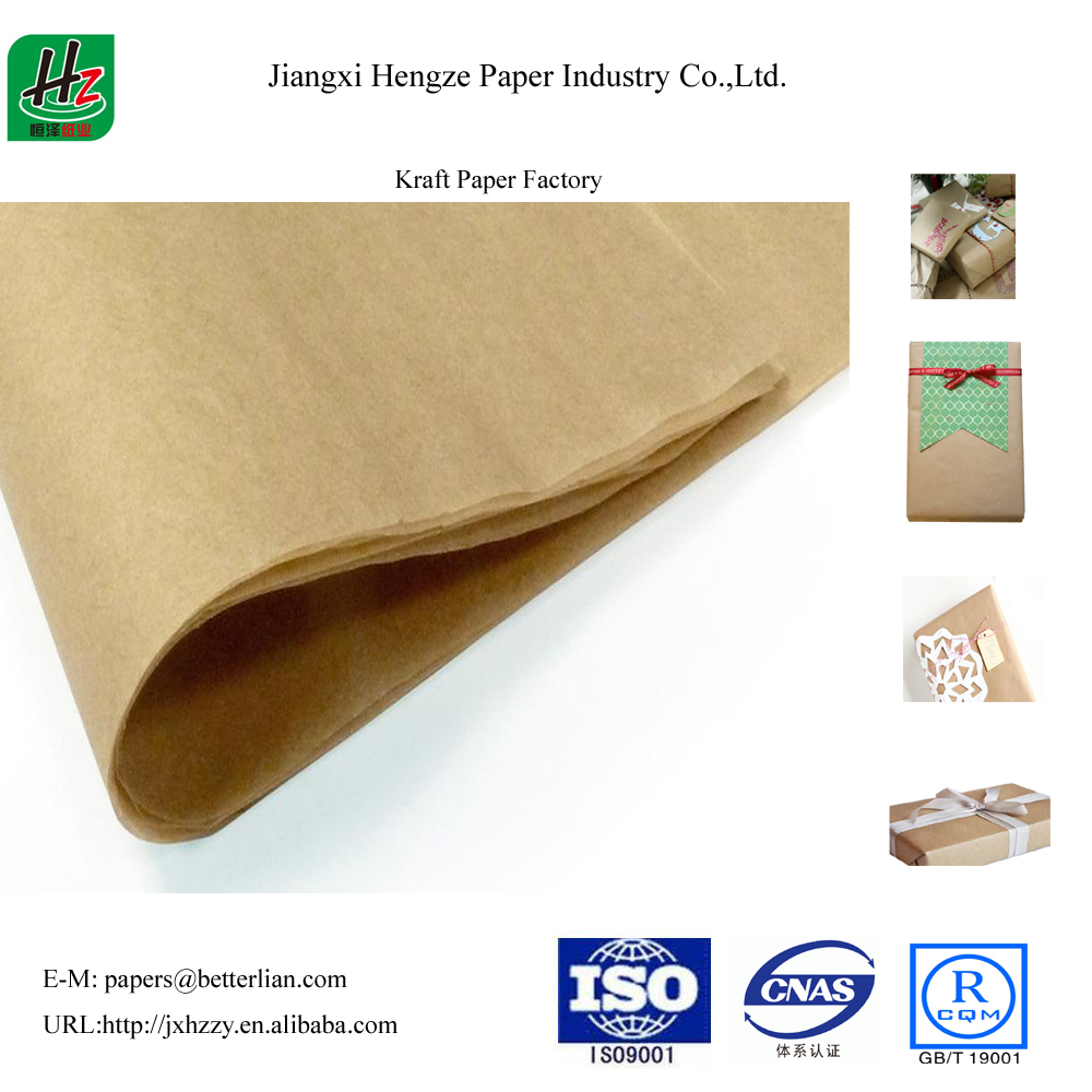 Unbleached uncoated 118GSM Gift packaging kraft paper