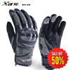 Wholesale Custom Made Motorcycle Racing Gloves