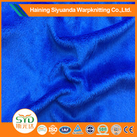 Polyester comfortable soft velvet plush fabric for making soft toys