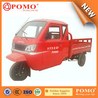 POMO-2015 new style Steed5000 new type small electric tricycle for sale
