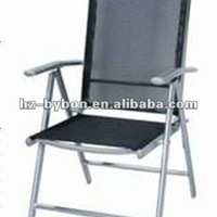 7 Position Folding Chair