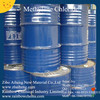chemical industry methylene chloride from china