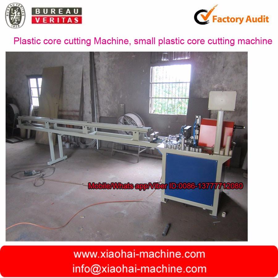 Plastic core cutting Machine, small plastic core cutting machine.jpg