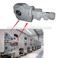 KC series gearmotor for Food machinery steak flavoured crisp rice chip machinery