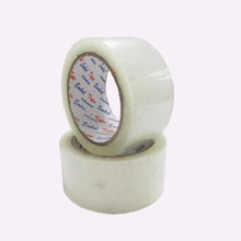 2017 the end of year cheap price of adhesive tape