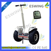 New Silver self balancing two wheeler electric scooter No Foldable and CE Certification balance wheel