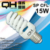 T2 full spiral 23W E27 CFL lamp energy saving light bulb