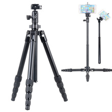 2018 Kingjoy swift fashionable lightweight aluminum camera outdoor tripod for <strong>mobile</strong> <strong>phone</strong> with selfie stick