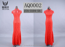 Chinese Cheongsam Full Length Sheath High Neck Cap Sleeves Red Lace Wedding Dresses