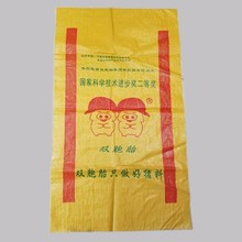 50kg animal feed bag Fertilizer/ Potato/Rice /garbage PP woven sack bags