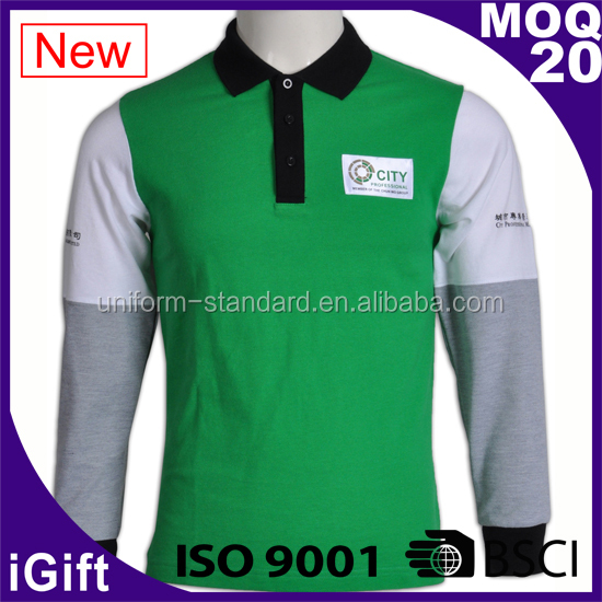 2016 hot sell wholesale high quality fashionable cheap security uniforms