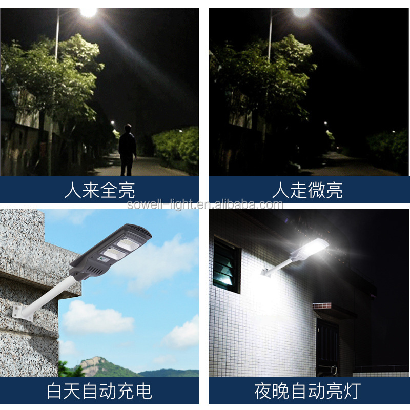 solar led street light (1).jpg