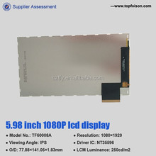 6.0 inch ips display 1080p 1080*1920 tft lcd panel monitor topfoison