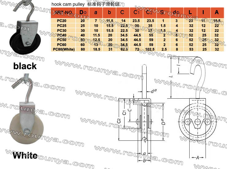 single swivel small hook pulley small caster wheels