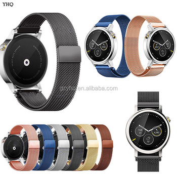 20mm 22mm Magnetic Milanese Loop Stainless Steel Band For Moto 360 2nd Generation Metal Strap