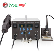 BAKU ba-8702D LED Display Air Gun 2 in 1 Soldering Iron Repair Station