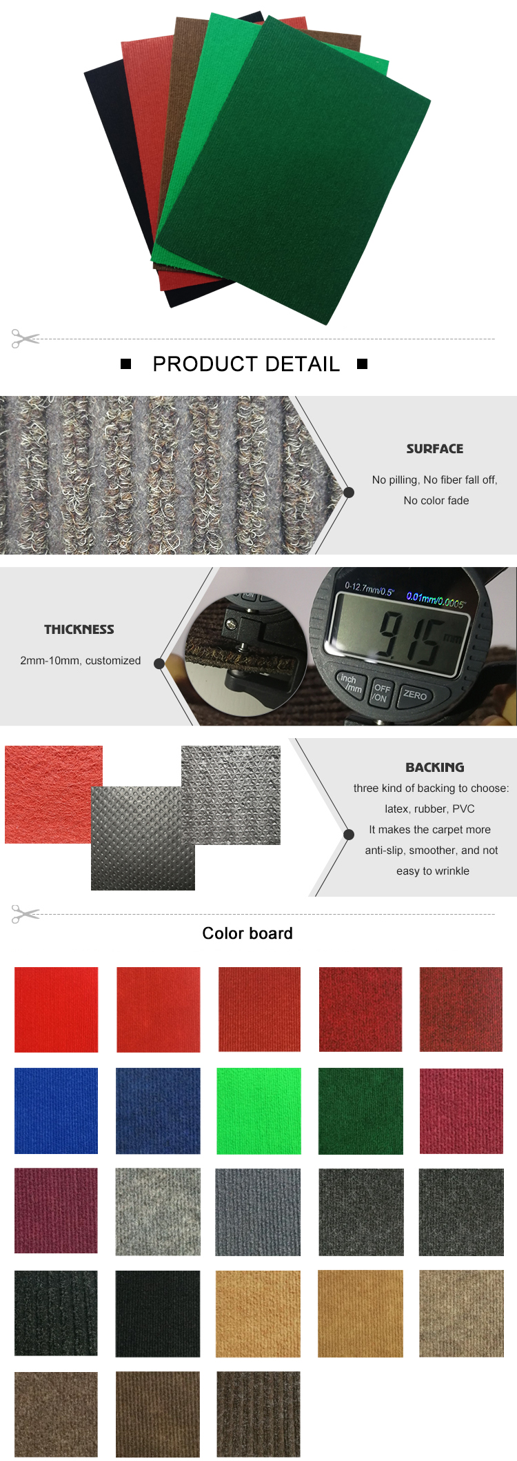 Laiwu colourful indoor outdoor polyester exhibition carpet rib carpet needle punched carpet