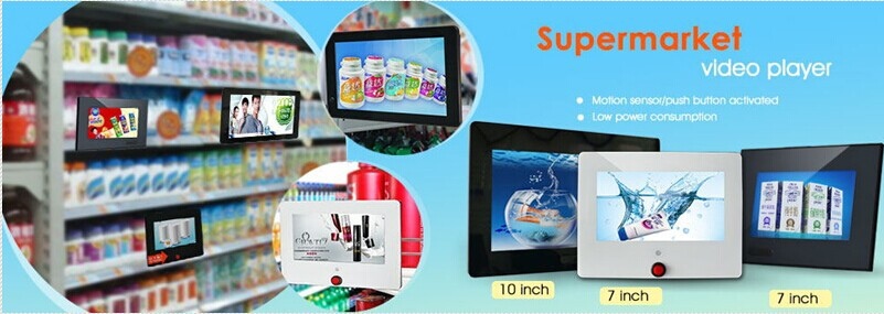 We are looking for business partner for 7 inch supermarket instore pos screen