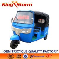 bajaj tricycle,150cc/200cc/250cc Taxi motorcycle,CNG bajaj style tricycle/ auto rickshaw price in india