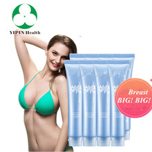 Boobs Bust Enlargement Cream Breast Enhancer Skin Care Firming Lifting Creams