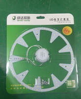 Hot sale high lumen 24w Aluminum led PCB ring light led ceiling lamp