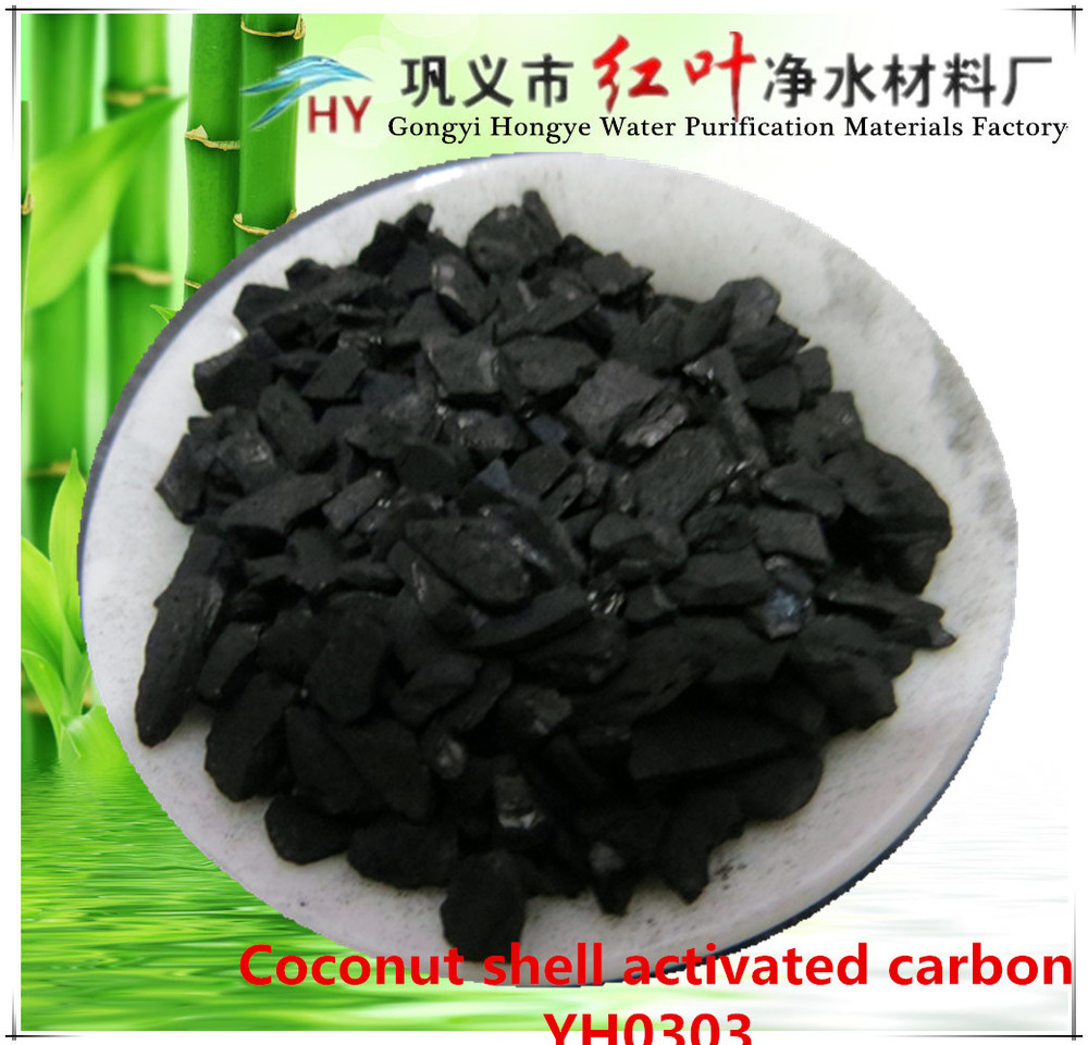Adsorbent coconut shell activated carbon for solvent recovery/impregnation method coconut shell activated carbon