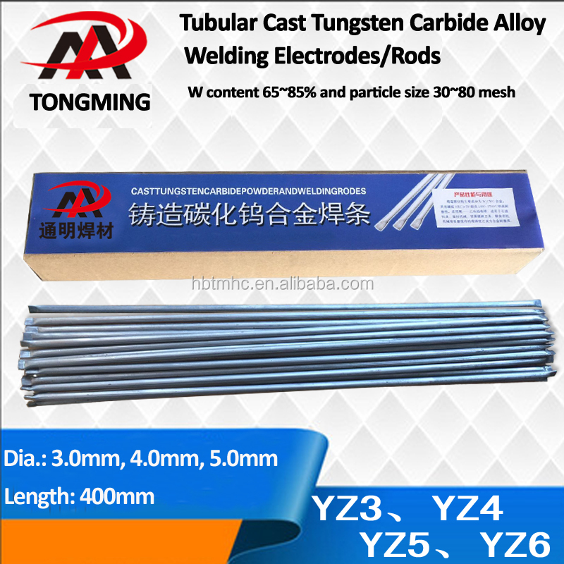 China Factory cast tungsten carbide electrodes/cast tungsten carbide welding rods