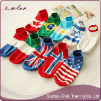 Funny Fashion German National Flag Patterned Pattern Ankle Socks