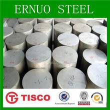Made in China, 5052, 6061 t6 aluminum round steel bar