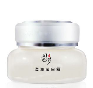 Private Lable High Quality OEM Face Skin Whitening Cream