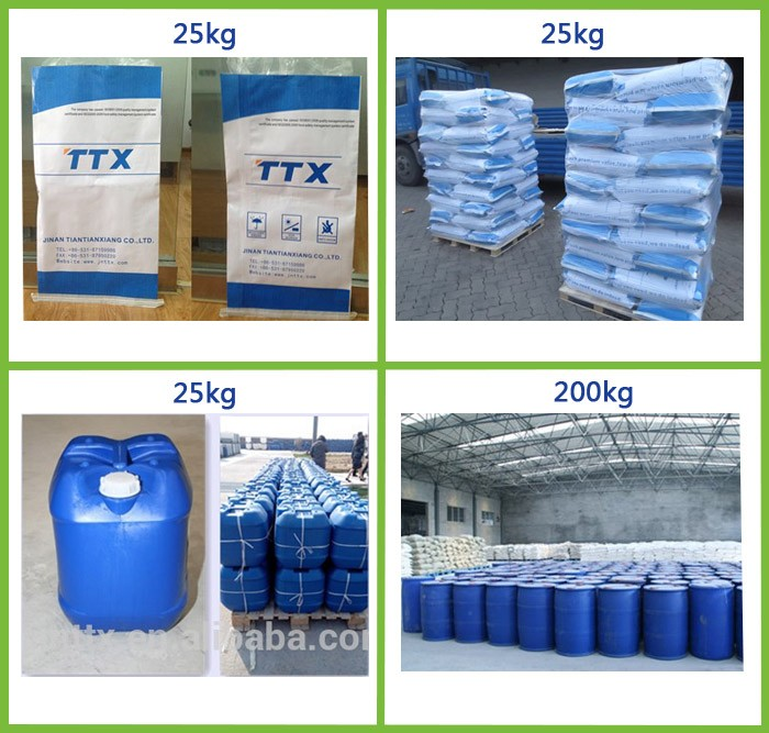 Feed grade sodium saccharin powder made in china