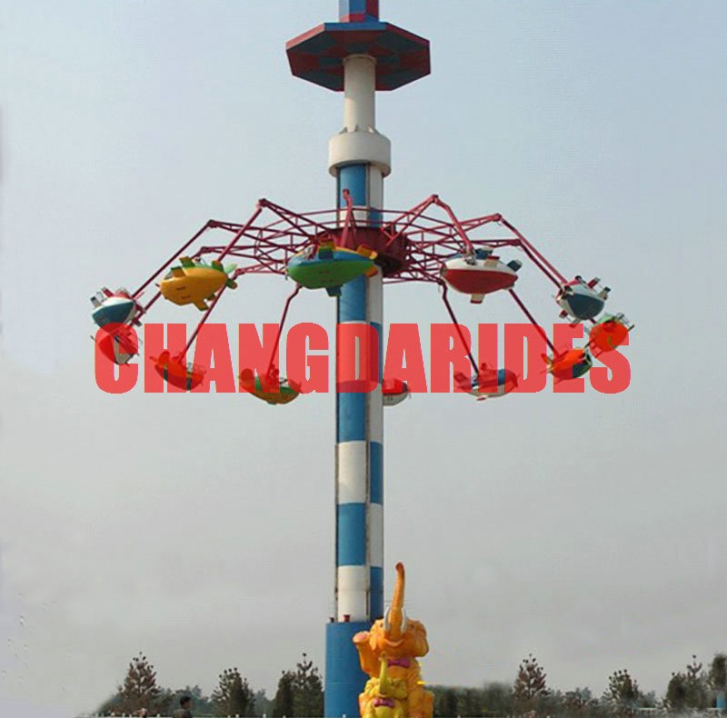 Changda 52m High amusement park rides swing chair/ flying chair sky flyer for kids