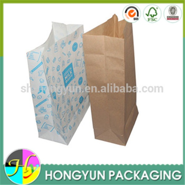Custom printed white/brown kraft paper sandwich bag