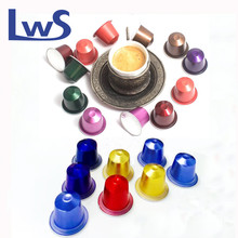 Colorful foil containers, empty aluminium foil coffee capsule with lid