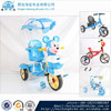 2016 beautiful design baby stroller tricycle,fashional design kids bicycle/simple design baby tricycle